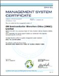 ISO/TS 16949:2009 Certificate for Shenzhen, China