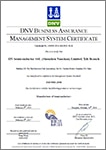 ISO 9001:2008 Certificate for Shenzhen City, China